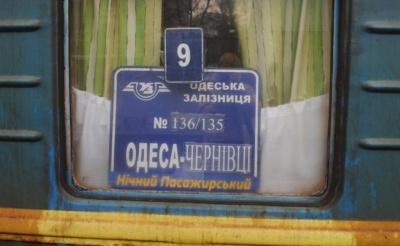 """Гайничеру """"готовий до дискусій"""" з приводу потягу """"Чернівці-Одеса"""""""