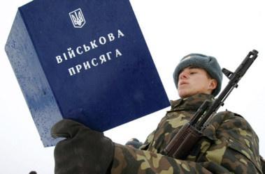 На строкову службу з Буковини призвуть 480 осіб