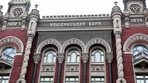 НБУ знизив офіційний курс гривні на 27 копійок