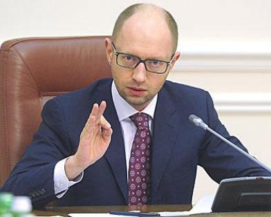 Уряд хоче посилити відповідальність за корупцію