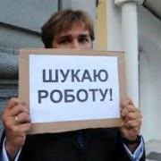 На Буковині 31 учасник АТО - офіційно безробітний