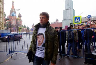 Українського нардепа затримали на марші пам'яті Нємцова у Москві