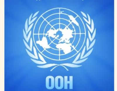 ООН: У конфлікті на сході України загинули понад 6000 осіб