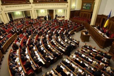 Рада внесла зміни у пенсійне законодавство
