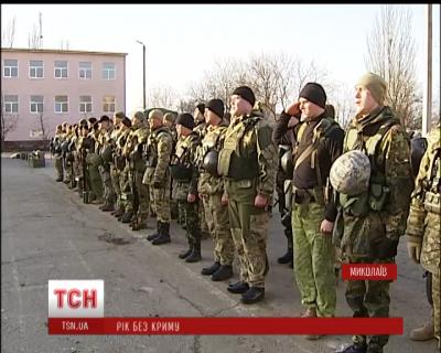 ФСБ пропонувало $ 100 тис. за зраду Україні, - комбат морпіхів
