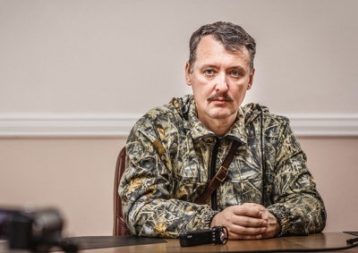 Терорист Гіркін зібрався до Одеси