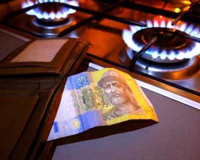 Нацкомісія ухвалила рішення про підвищення тарифу на газ для населення в 3,3 рази
