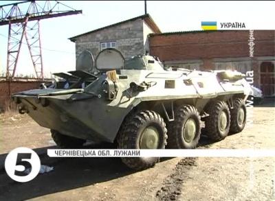 Буковинці відремонтували БТР для армії
