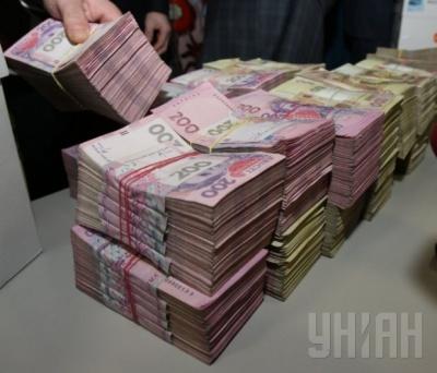 Бізнес Буковини сплатив майже 600 мільйонів гривень податків