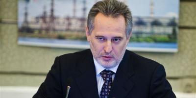 30 квітня Австрія вирішить чи екстрадувати Фірташа в США