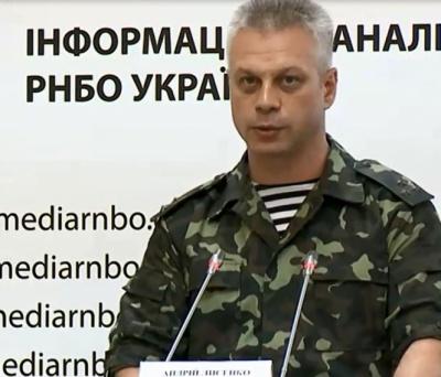 У штабі АТО не виключають можливості наступу бойовиків