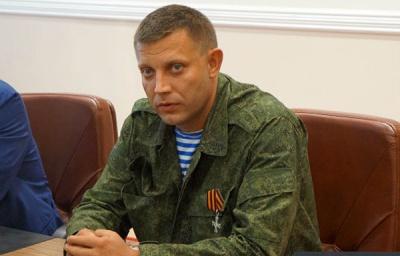 Захарченко натякнув, що вибух на шахті ім. Засядька спричинений диверсією