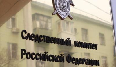 У Слідчому комітеті Росії заявили, що затримані причетні до організації вбивства Немцова