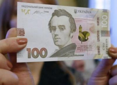 Відсьогодні в Україні введено в обіг нову купюру