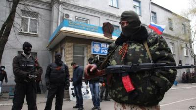 """Росія вже створила з бандформувань """"армію Новоросії"""""""