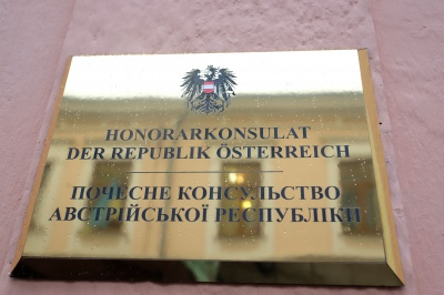 Австрія відкрила Почесне консульство в Чернівцях (ФОТО)