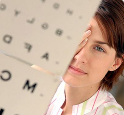 Глаукома – підступна недуга