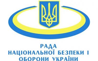 У РНБО затвердили межі районів Донбасу де запроваджуватиметься режим особливого самоврядування
