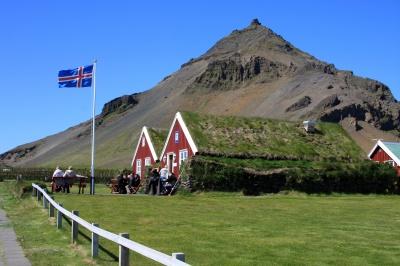 Ісландія відмовилася вступати в ЄС