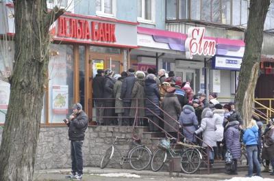 """Вкладникам """"Дельта Банку"""" відшкодують 16,7 мільярда гривень"""