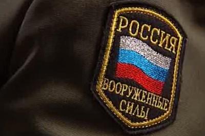 Росія знову розпочала військові навчання. Війська привели у повну бойову готовність