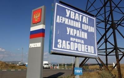 Україна закрила 7 місцевих пунктів пропуску на кордоні з Росією