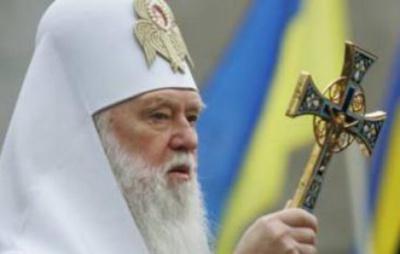 Патріарху Філарету зробили операцію у Відні