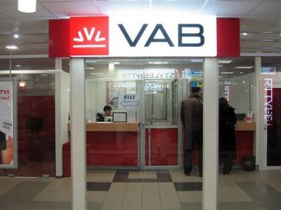 Фонд гарантування вкладів рекомендує ліквідувати два банки