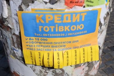 За рекламу на стовпах і деревах у Чернівцях блокуватимуть телефони