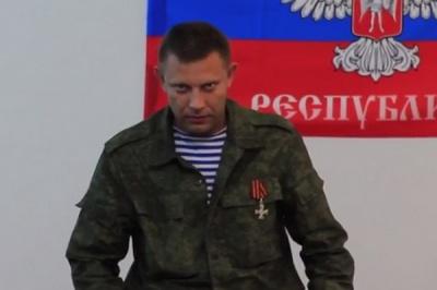 """У """"ДНР"""" заявили про намір продовжити захоплення території"""
