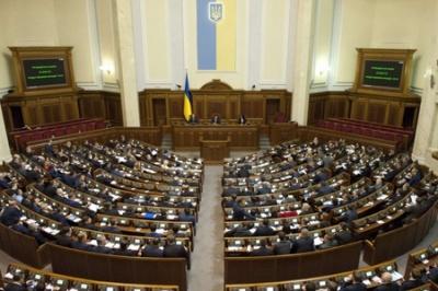 Верховна Рада визнала частину Луганщини та Донеччини окупованими територіями