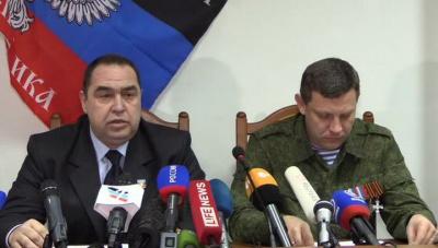 Лідери бойовиків обурилися через поправки до закону про Донбас