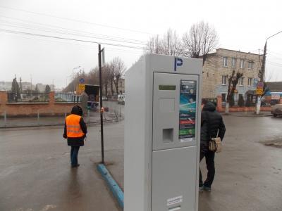 Паркувальники Чернівців хочуть підвищити плату за стоянку
