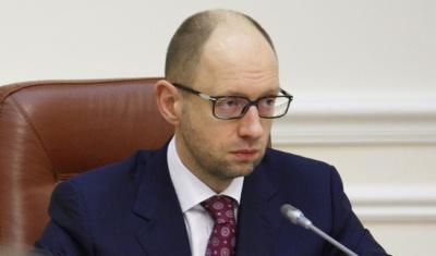 Яценюк доручив ГПУ ініціювати розгляд Гаазьким трибуналом зізнань Путіна
