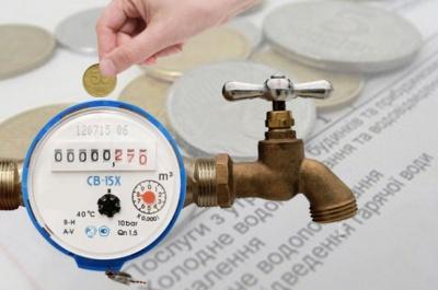 З квітня тарифи на гарячу воду зростуть на 55%, а на опалення на 73%