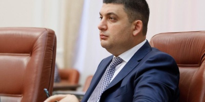 Гройсман підписав закон про заборону російських пропагандистських серіалів