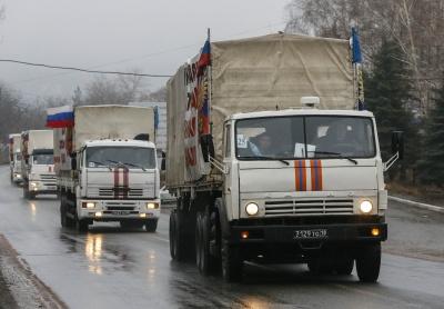 """Черговий російський """"гумконвой"""" перетнув український кордон"""