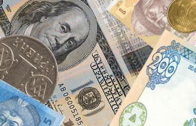 НБУ знизив офіційний курс гривні на 10 копійок