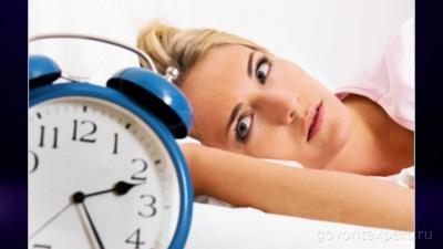 Чому виникає безсоння під час стресу