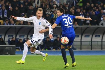 Уболівальники Динамо встановили рекорд відвідуваності Ліги Європи