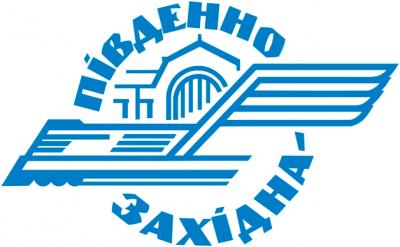 """Південно-Західна залізниця відмовилася виконувати накази в. о. гендиректора """"Укрзалізниці"""""""