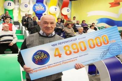 Джек-пот майже 5 мільйонів гривень зірвав пенсіонер з Харкова