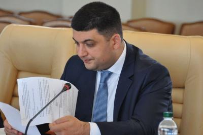 Гройсман підписав постанову Ради про визнання окремих територій Донбаса тимчасово окупованими