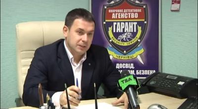 Порошенко призначив керівника охоронного агентства начальником СБУ Буковини