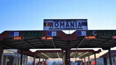 До Кабміну скеровано проект угоди про малий прикордонний рух з Румунією