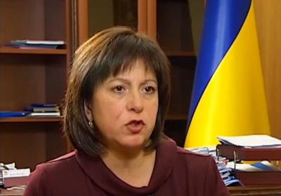 Яресько: Україна пропонує кредиторам заходи із реструктуризації боргів