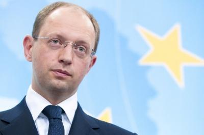Яценюк заявив, що Україні потрібна нова Конституція