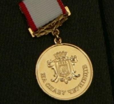 """Мерія пропонує визначити кандидатів на відзначення медаллю """"На славу Чернівців"""""""