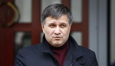 Аваков: В офісі ДСНС тривають обшуки