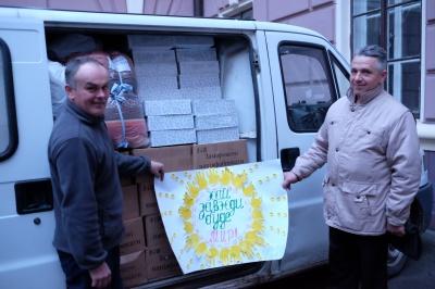 Мешканці Заставни передали в АТО дві тонни домашніх страв (ФОТО)